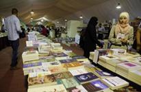 """""""عرار"""".. الشخصية الثقافية لمعرض عمان الدولي للكتاب"""