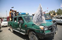 """""""طالبان"""" تعلن عفوا عاما عن كافة موظفي الدولة"""