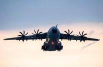 مشهد صادم داخل طائرة إجلاء أمريكية من أفغانستان (صورة)