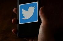 تويتر تجرب أداة جديدة للإبلاغ عن الرسائل المضللة