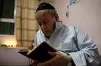 آخر يهودي بأفغانستان يفضل البقاء بسبب قضية طلاق