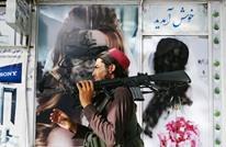 3 قتلى وإصابات في تظاهرة ضد طالبان بجلال آباد