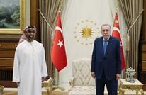 ما دلالات التقارب بين تركيا ودول عربية؟.. محللون يجيبون