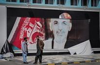 سفير أفغاني: الرئيس هرب من كابول ومعه 169 مليون دولار
