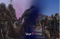 خسائر القوات الأجنبية بأفغانستان في 20 عاما  (إنفوغراف)