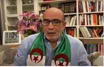 معارض جزائري: الأمن البريطاني أبلغني بخطر داهم يهدد حياتي