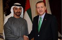 هل تعود العلاقات بين تركيا والإمارات إلى مسار طبيعي؟