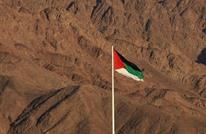 جدل بالأردن حول استخراج نحاس من محمية طبيعية.. لصالح من؟
