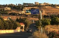 """""""عربي21"""" في جنوب لبنان: أعلام فلسطين تواجه الاحتلال (فيديو)"""