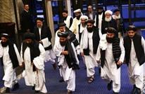 هل طالبان اليوم أكثر مرونة وانفتاحا من تجربتها السابقة؟