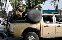 NYT: طالبان فازت بالجائزة الاقتصادية الكبرى بأفغانستان