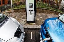 مسؤولة بريطانية عن المناخ ترفض قيادة سيارة كهربائية
