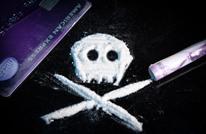 إحباط محاولة إدخال مخدرات للسعودية في أحشاء مسافرين