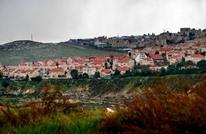 """تحريض إسرائيلي لمنع البناء الفلسطيني في مناطق """"ج"""" بالضفة"""