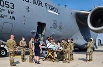 أفغانية تلد داخل طائرة أمريكية بعد مساعدة من الطيار (صور)