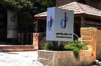 رسوم جديدة تثقل كاهل الصحافة الإلكترونية بالأردن