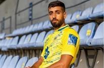 لأول مرة.. لاعب فلسطيني ينتقل إلى الدوري البرتغالي