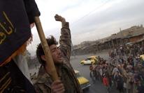 NYT: هل كان غزو أمريكا لأفغانستان ضروريا؟
