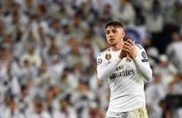 بعد التجديد معه.. فالفيردي يصبح صاحب أطول عقد بريال مدريد