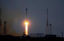 تأجيل مهمة روسية إلى القمر بسبب مشكلة في نظام الهبوط