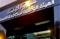 """رئيس """"مكافحة الفساد"""" المقال بتونس يكشف تفاصيل مداهمة مقره"""