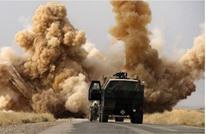 رتل للتحالف الدولي جنوب العراق يتعرض لهجوم بعبوة ناسفة