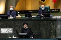 مجلس الشورى الإيراني يمنح الثقة لحكومة إبراهيم رئيسي