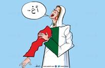المغرب والجزائر!