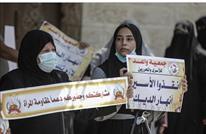 """رسالة للصليب الأحمر بشأن الأسيرة الفلسطينية """"أنهار الديك"""""""
