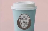 """""""مقهى سقراط"""".. عن إدخال الفلسفة للمجمعات التجارية"""
