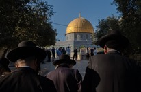 NYT: الاحتلال يسمح بهدوء بصلاة اليهود في الحرم القدسي