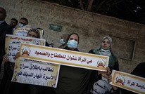 """""""أنقذوا أنهار الديك"""" يتصدر في الدول العربية مع قرب ولادتها"""