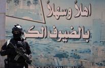 """لماذا يرفض حلفاء إيران بالعراق """"قمة الجوار"""" في بغداد؟"""