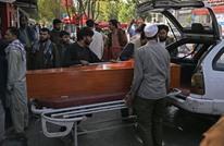تنديد بهجوم مطار كابول.. ودول تعلن انتهاء عمليات انسحابها
