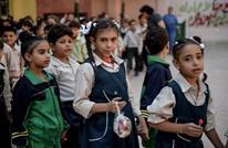 """مصر تمنع تصوير المدارس للحفاظ على """"هيبة المؤسسات"""""""