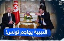 الدبيبة يهاجم تونس!