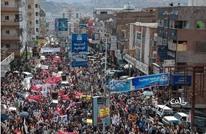 آلاف اليمنيين يتظاهرون بتعز دعما للجيش ورفضا للفساد (شاهد)