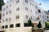 اختفاء سوريين راجعوا السفارة ببيروت.. والأخيرة تنفي اختطافهم