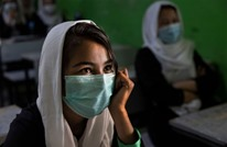 طالبان تعلن عودة الفتيان للمدراس وتتجاهل الفتيات