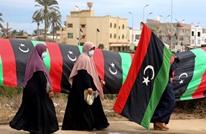 رفع الحراسة عن أملاك أتباع القذافي.. ما علاقتها بالانتخابات؟