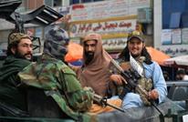 طالبان تعقد مشاورات لتشكيل الحكومة وتصدر عدة قرارات