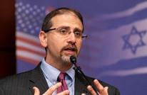 واشنطن تعيّن منسقا للاتصال مع تل أبيب بشأن إيران