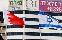 سفير البحرين لدى الاحتلال الإسرائيلي يعلن بدء مهامه