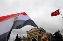 نائب وزير الخارجية المصري يزور أنقرة خلال أيام