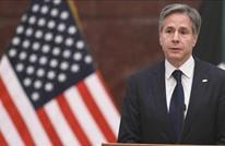 بلينكن سيتوجه إلى قطر وألمانيا لإجراء مباحثات حول أفغانستان