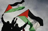 """مؤتمر """"العمال البريطاني"""" يدعم فرض عقوبات ضد """"إسرائيل"""""""