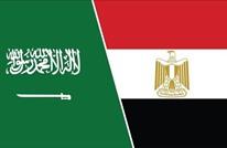 """""""العفو الدولية"""" تنتقد ملاحقة مصر والسعودية لمعارضيهما بالخارج"""