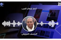 أخطر أوهام العرب
