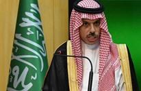 السعودية تتهم حزب الله بالوقوف وراء مشاكل لبنان