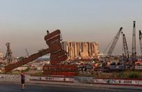 """تعليق ثالث لتحقيقات """"مرفأ بيروت"""".. والحكومة تناقش الأزمة"""